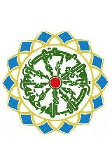ehlibeyt-mektebi'nde-imam-hüseyin-in-a-s-türbeti-üzerine-secde