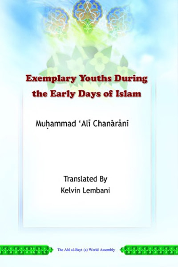 exemplary-youths-during-the-early-days-of-islam