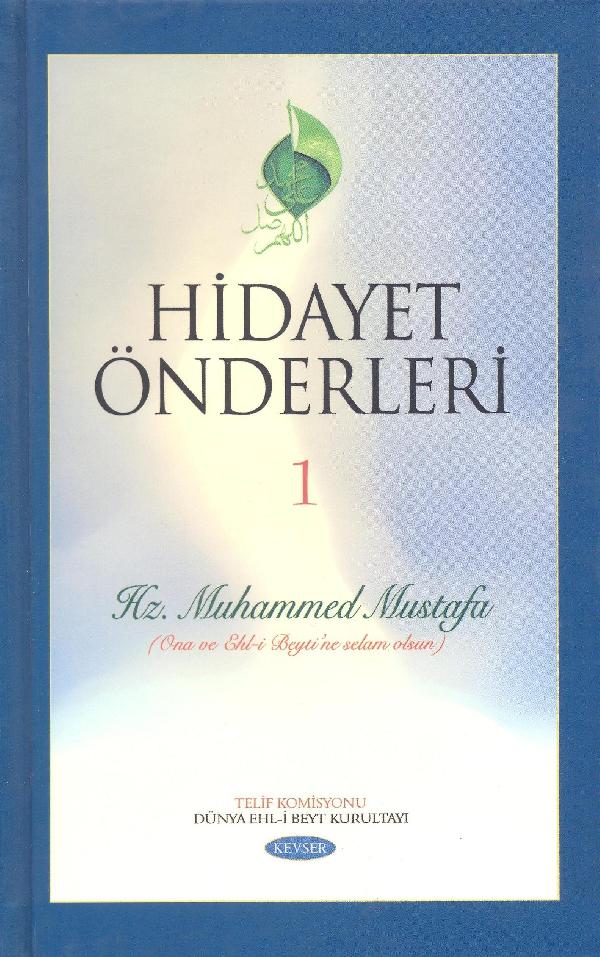 hidayet-önderleri-hz-muhammed-mustafa-s-a-a
