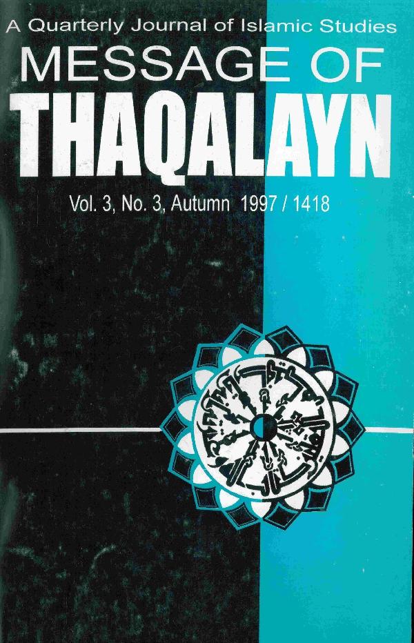 message-of-thaqalayn-vol-3-no-3