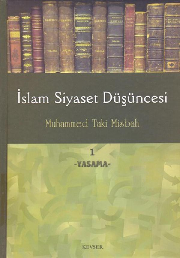 islam-siyaset-düşüncesi-1