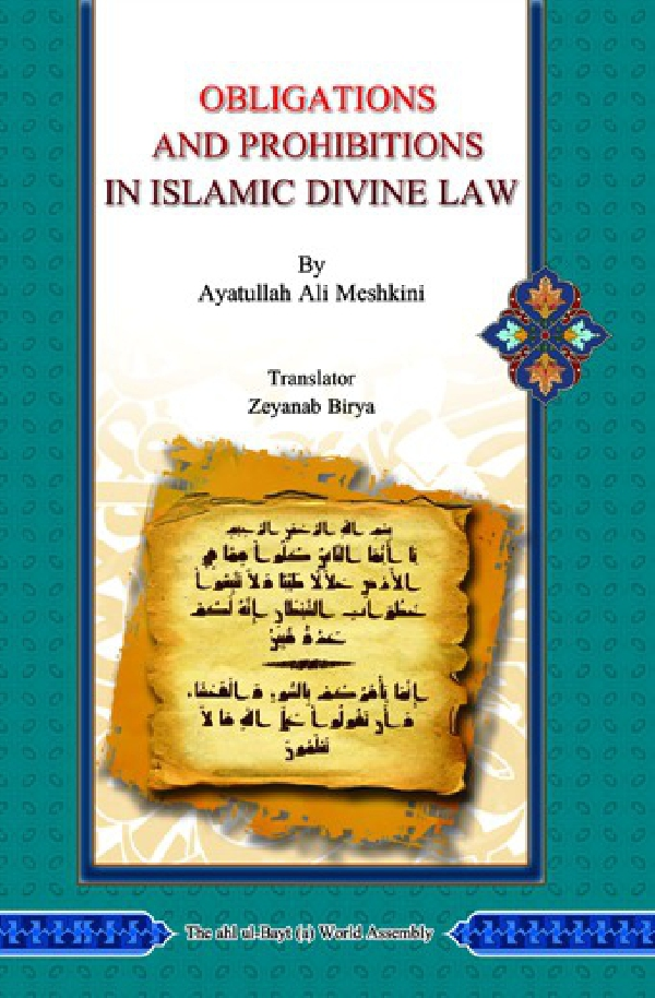 obligations-and-prohibitions-in-islamic-divine-law