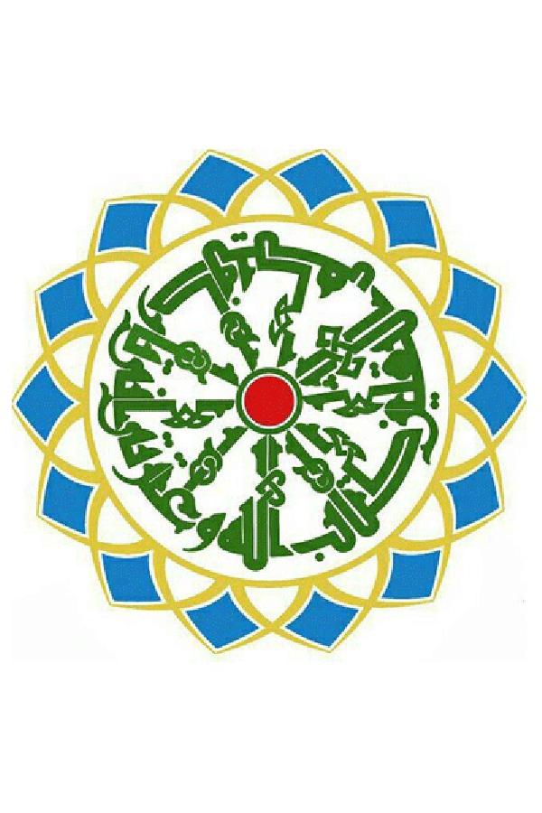 اسلامی-اخلاق