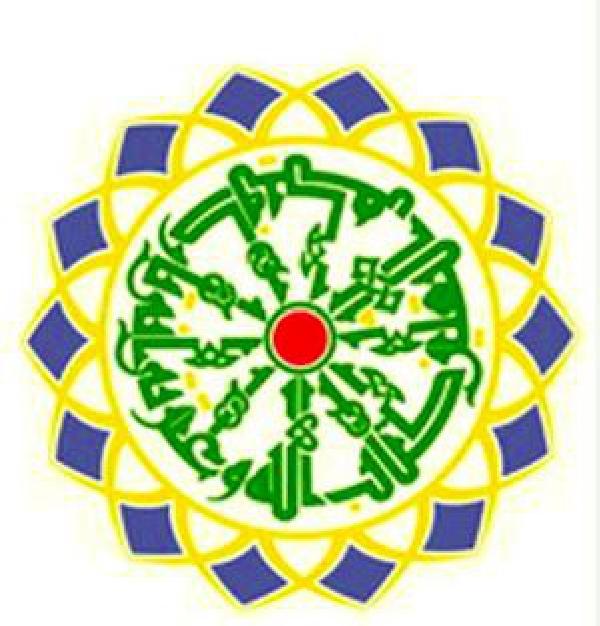 hidayet-önderleri-6-imam-zeynülabidin-a-s