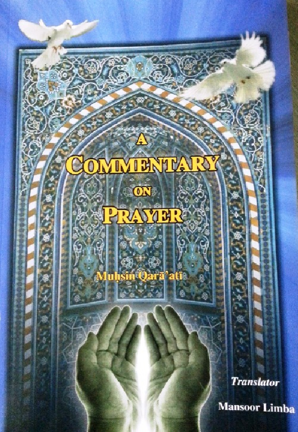 a-commentary-on-prayer
