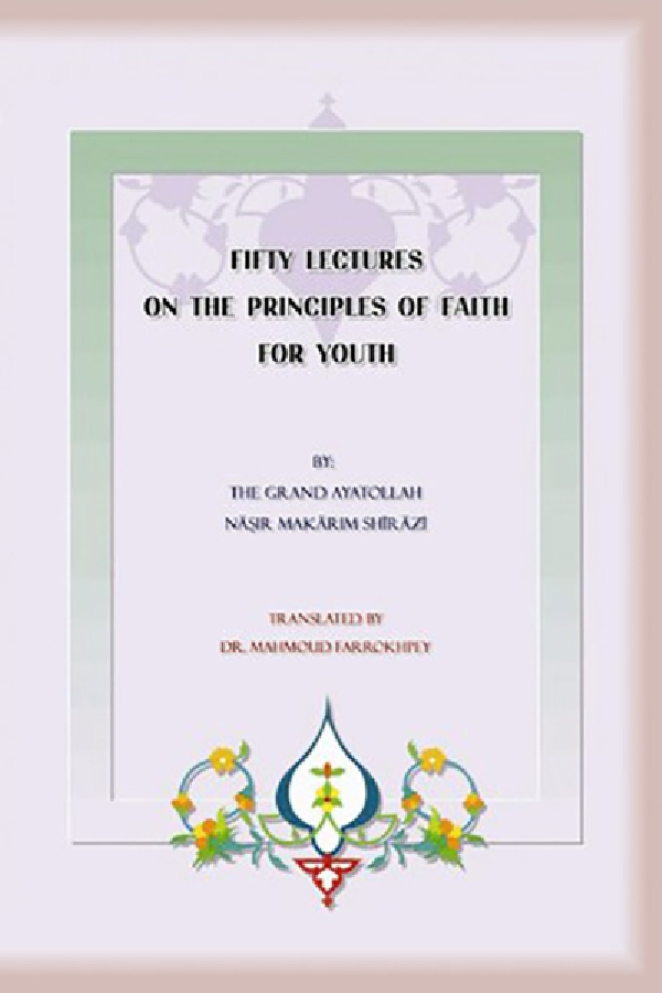 fifty-lectures-on-the-principles-of-faith-for-youth