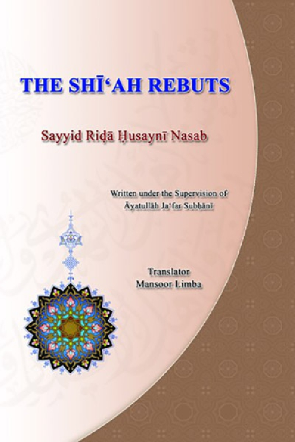 the-shiah-rebuts