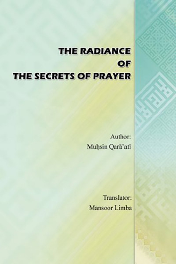 the-radiance-of-the-secrets-of-prayer