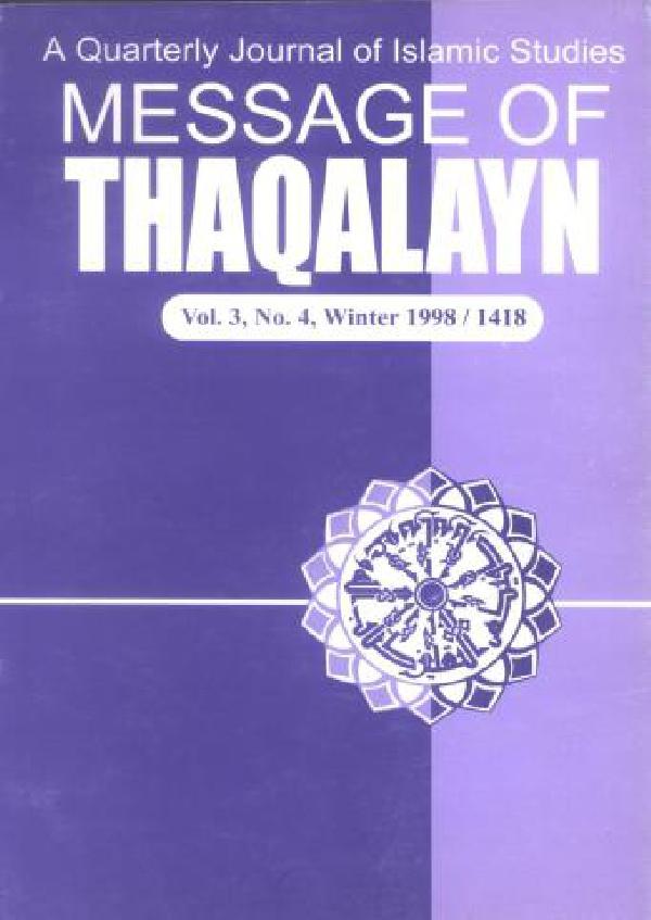 message-of-thaqalayn-vol-3-no-4