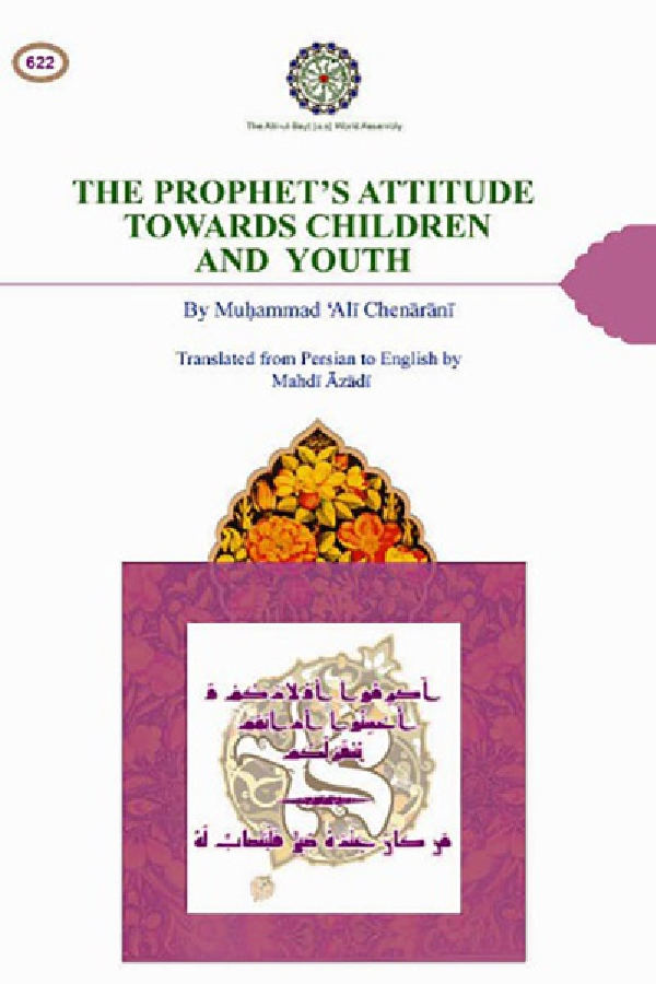 the-prophet's-attitude-towards-children-and-youth