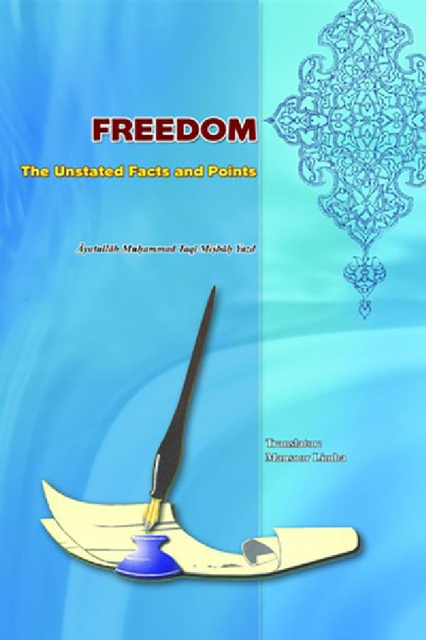 آزادی،-ناگفتهها-و-نکتهها
