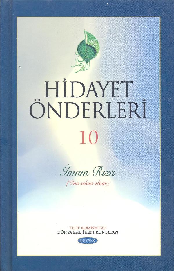 hidayet-önderleri-imam-riza-a-s