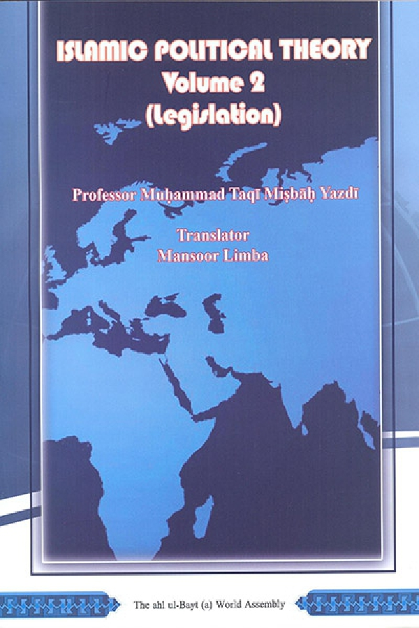 islamic-political-theory-statecraft-volume-2