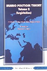 islamic-political-theory-statecraft-volume-2