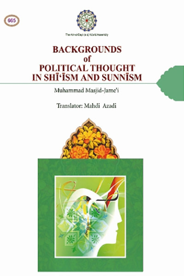 backgrounds-of-political-thought-in-shi'ism-and-sunnism