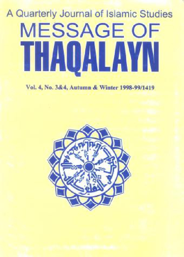 message-of-thaqalayn-vol-4-nos-3-4