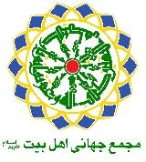 دعاء-الأسحارللإمام-علي-بن-الحسين-السجاد-برواية-أبي-حمزة-الثمالي