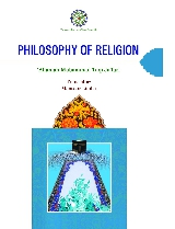 philosophy-of-religion