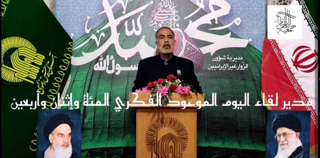 وبینار یکصد و چهل و دومین اجلاس مجازی جمعیت بینالمللی امام منتظر برگزار شد