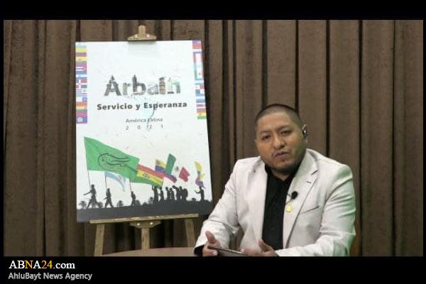 عکس خبری/ افتتاحیه رسمی فعالیتهای اربعین حسینی در آمریکای لاتین