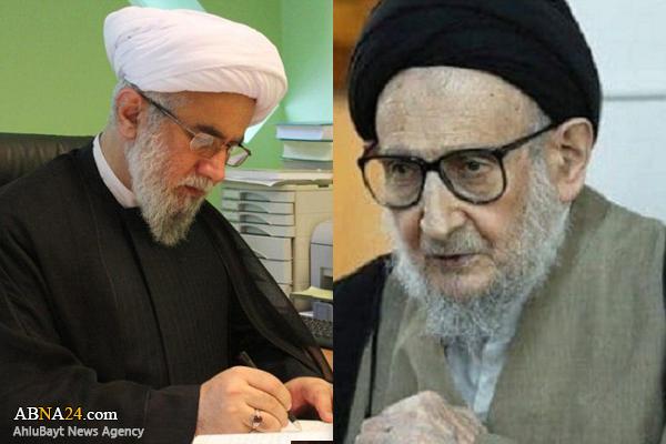 Ayatollah Ramazani's message of condolences on demise of Ayatollah Zia Abadi