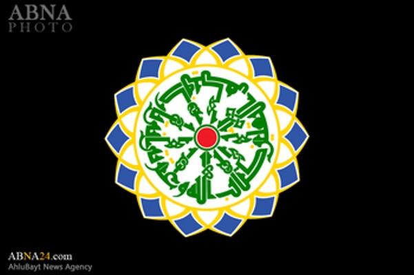 Hz. Fatımatü'z-Zehra'nın (s.a) Şehadetin Yıl Dönümü Münasebetiyle Dünya Ehlibeyt (s.a) Kurultayının Önemli Bildirisi