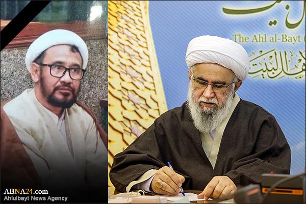 Ayatollah Ramazani offered his condolences on demise of hard-working Myanmar Shiite preacher