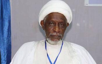Sheikh Ahmad Tijan Sila, Shiite Scholar of Sierra Leone, passed away