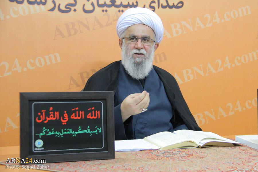 ویدیوی کامل/ بیست و یکمین مجلس مجازی اهلبیتی، با سخنرانی آیت الله «رمضانی»