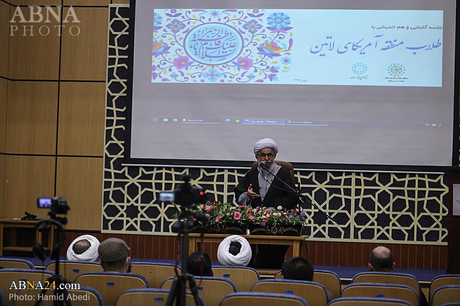 Photos: Ayatollah Ramazani's meeting with Latin American clergies