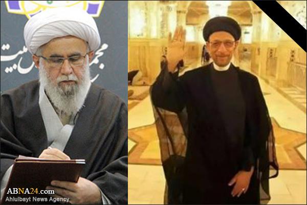 پیام تسلیت دبیرکل مجمع جهانی اهلبیت(ع) به مناسبت ارتحال خطیب شهیر عراقی