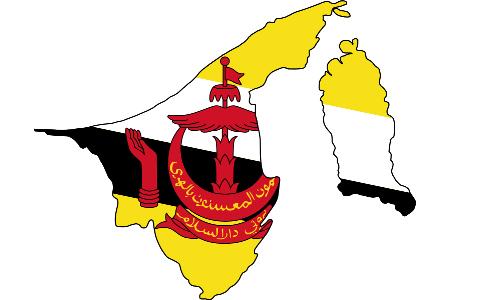 آمارهای شیعیان برونئی