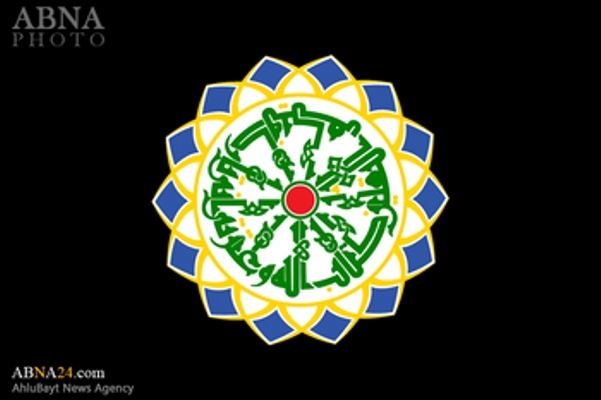 مجمع أهل البيت عليهم السلام في العراق يستنكر بشدة مؤتمر التطبيع الذي عُقد في أربيل