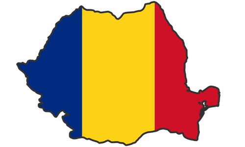 شیعیان رومانیہ کے اعداد و شمار