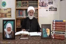 ویدیوی کامل/ بیست و ششمین مجلس مجازی اهلبیتی،با سخنرانی آیت الله «نجفی»