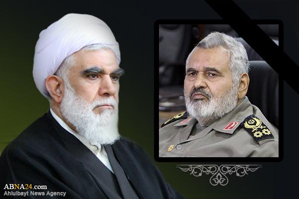 Ayatollah Akhtari offered his condolences on the demise of Dr. Firoozabadi