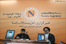 Photos: Commemorating 7th day of late Jalal al-Din Rhamat's demise