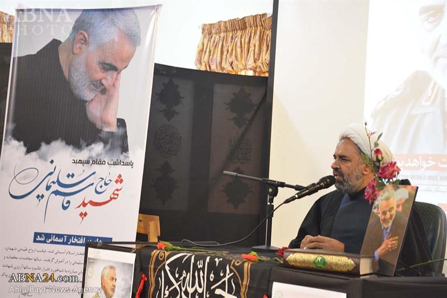 مراسم بزرگداشت سردار سلیمانی و شهدای الحشد الشعبی در دانشگاه بینالمللی اهل بیت(ع)