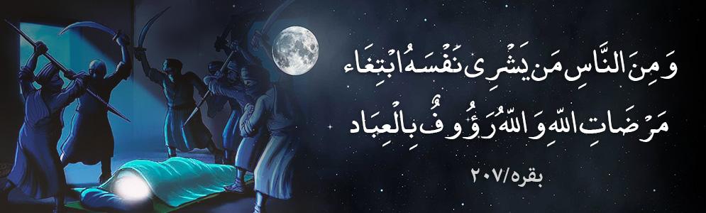 arbeen arabic