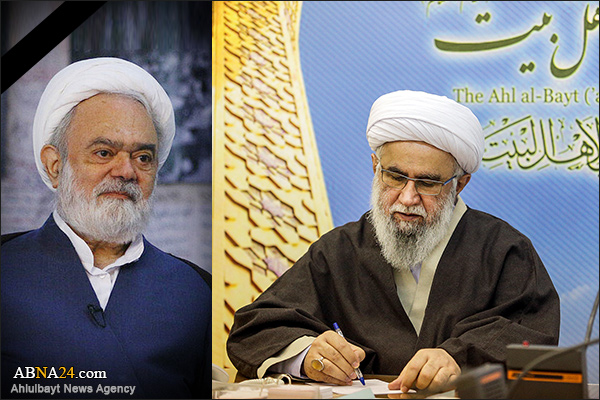 Secretary General of the AhlulBayt (a.s.) World Assembly expressed condolences on demise of Hojat al-Islam Eje'i