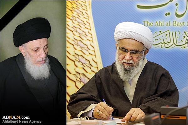 Ayatollah Ramazani offered his condolences on demise of Ayatollah Mohammad Saeed Hakim