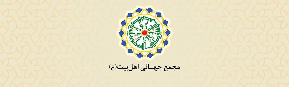 بنر ثابت فارسی