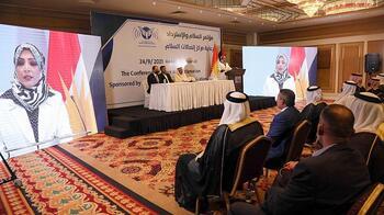 واکنش مجمع اهل بیت(ع) عراق به کنفرانس سازش با رژیم صهیونیستی در اربیل/ زائران اربعین فریاد مخالفت با انواع سازش را سر بدهند