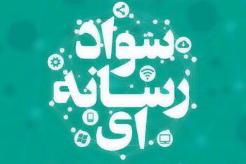 معدنیپور: کارگاه آموزشی سواد رسانه برای طلاب غیرایرانی مرتبط با مجمع جهانی اهل بیت(ع) برگزار می شود