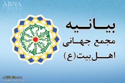 بیانیه مجمع جهانی اهلبیت(ع) در واکنش به اقدام عجیب دادستانی جمهوری آذربایجان