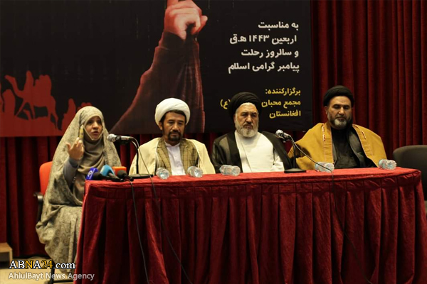 """Conference """"Message of Arbaeen"""" held by AhlulBayt (a.s.) Lovers Assembly in Kabul + Photos"""