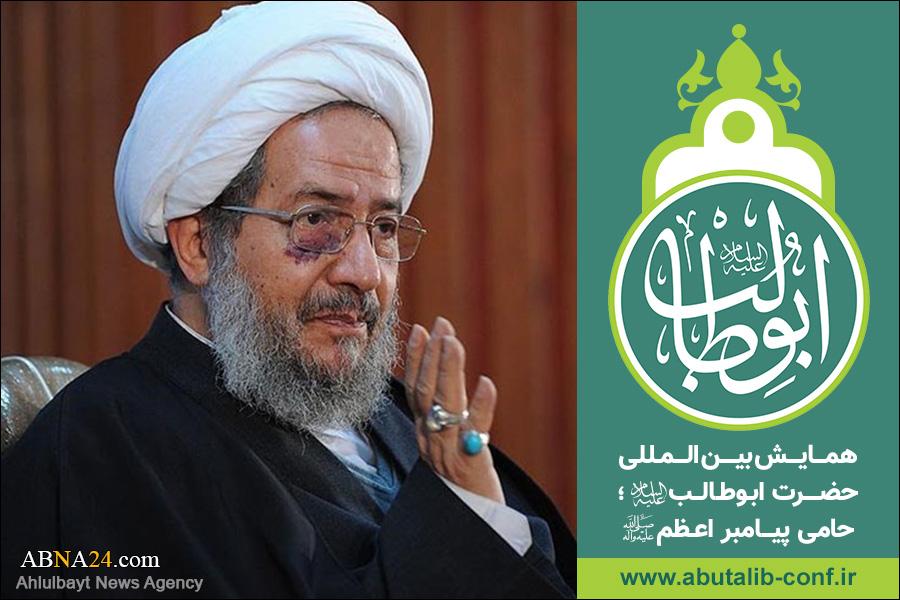 آیت اللہ مقتدائی: جناب ابوطالب (ع) بین الاقوامی کانفرنس کے انعقاد سے عالم اسلام کی بڑی خدمت ہو گی