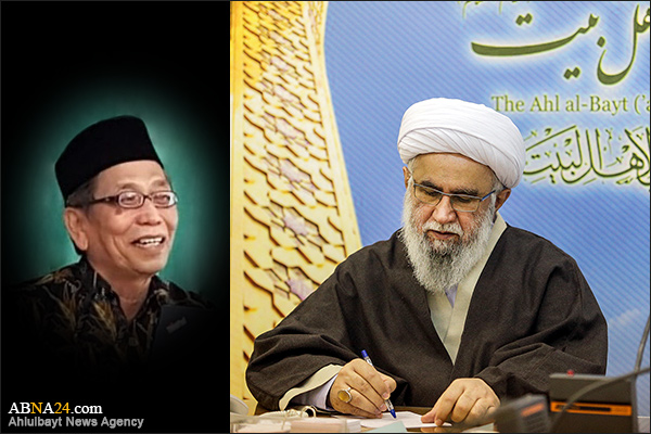 ABWA's Secretary General Issued Message of Condolences on Demise of Indonesian Shiite Scholar