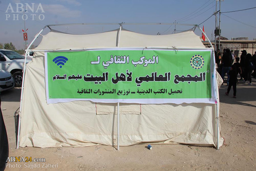 تصویری رپورٹ/ نجف کربلا کے راستے میں اہل بیت (ع) عالمی اسمبلی کا موکب