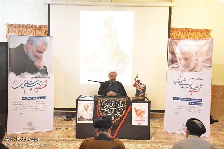 گزارش تصویری مراسم بزرگداشت سردار سلیمانی در دانشگاه بینالمللی اهل بیت(ع)